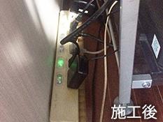 最近の事例:LAN配線整理