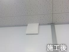 最近の事例:無線LAN構築